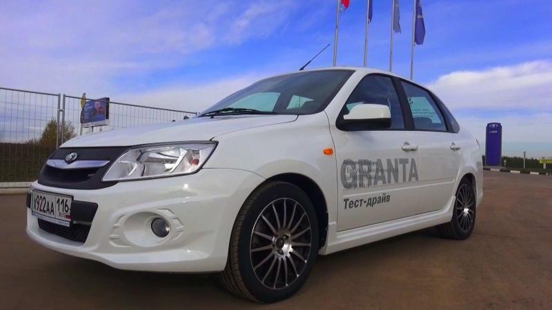 2015 Lada Granta Sport. Тест-Драйв. Обзор.