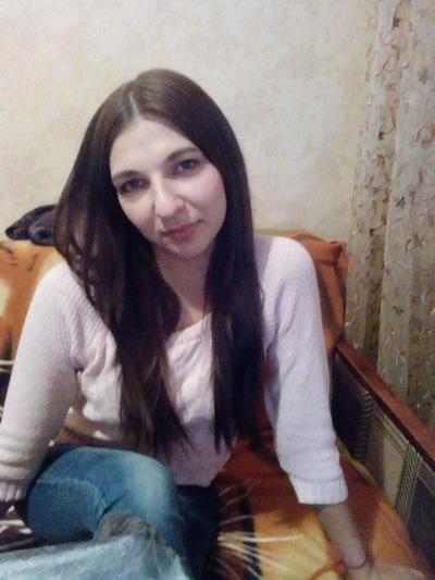 Кристина Гарипова