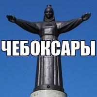 cheboksary_vko