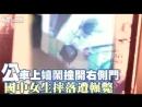 Девушку на ходу вытолкнули из автобуса, погибла на месте, Китай