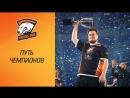 Virtus.pro G2A на Adrenaline Cyber League: Мы чемпионы! | CS:GO