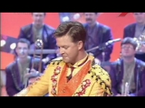 Угадай мелодию (ОРТ, 1997) Александр Малинин, Валерия, Сергей Минаев