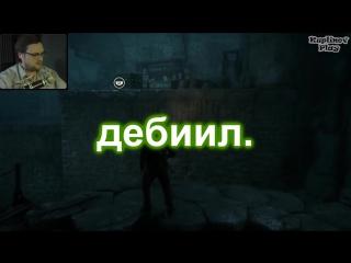 Куплинов - ооой, дебииил... (для ВП)