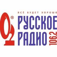 Русское радио 106.2 Пермь