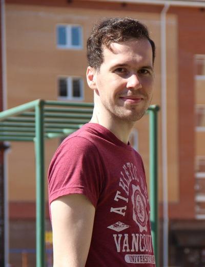 Денис Афанасьев