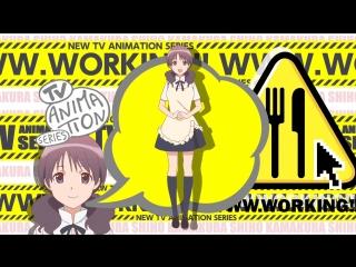 WWW.WORKING!! PV CM7