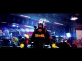 Лего Фильм Бэтмен (2017)  Alesso feat. Tove Lo   Heroes (We Could Be) (Hard Rock Sofa &amp Skidka Remix)