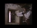 Лорна Дун (1990). Бой между отрядами Карвера Дуна и Джона Ридда