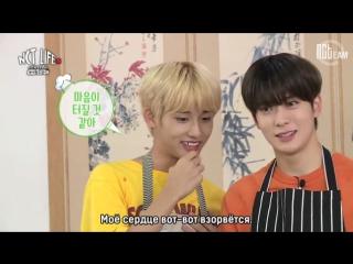 [РУС.СУБ] NCT LIFE Korean Food King ep. 03