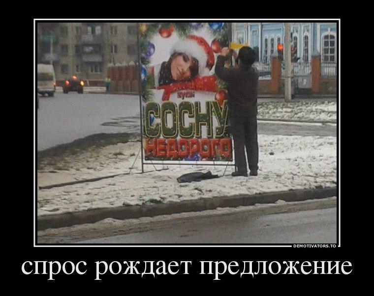 """""""Никто не собирается вступать с Россией в тайные договоренности"""", - Климкин - Цензор.НЕТ 7576"""