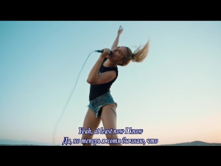 Lady Gaga - Perfect Illusion (subtitles)