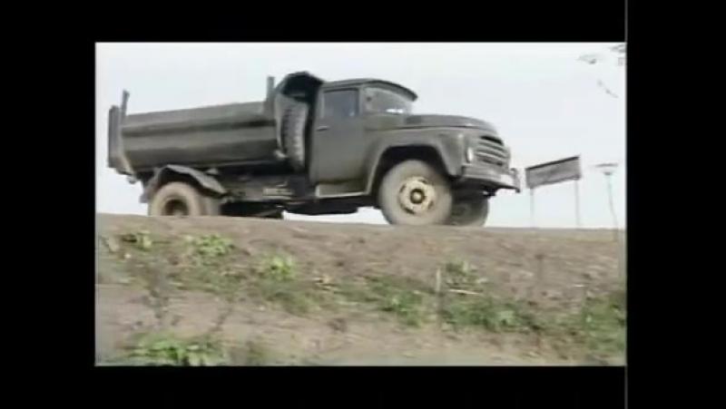 Русский Транзит (1994) - ЗИЛ-ММЗ-554 (Русский Крузак) и Мерседес 190 Е , Жигули ВАЗ 21011