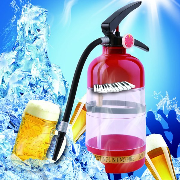 Да да.. Пивной огнетушитель!  https://ru.aliexpress.com/store/product/2016-New-Bar-creative-fire-extinguisher-Drink-dispenser-Mini-fire-beer-barrels-of-water-dispenser-machine/1953378_32653623580.html?detailNewVersion=&categoryId=100001828