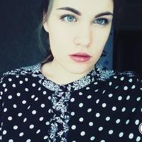 Ирина Корсунова