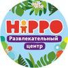 Hippo – семейный развлекательный центр Одинцово
