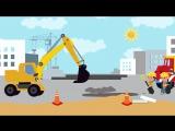 ЭКСКАВАТОР - развивающая веселая детская песенка-мультик про трактор машины строительную технику