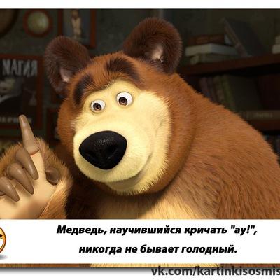 Дима Козловский