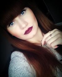 Косякова Кристина