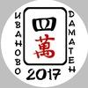 Чемпионат города Иваново по риичи