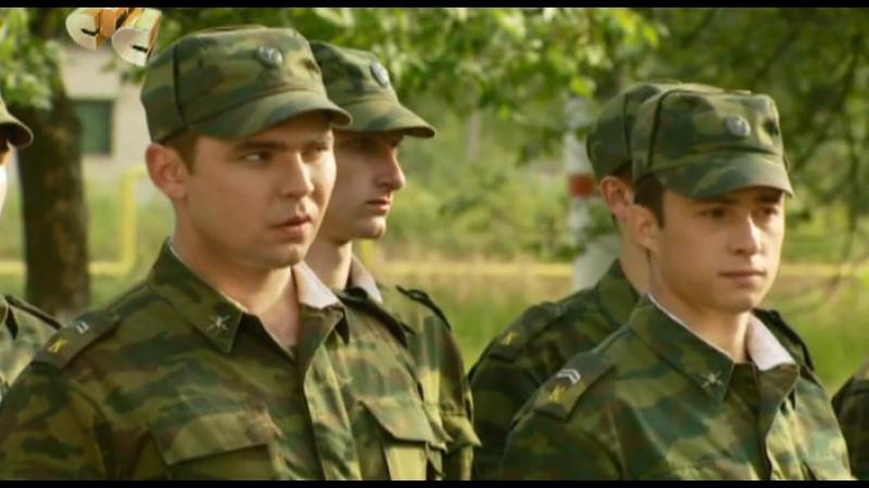 Кремлёвские курсанты - 103 серия