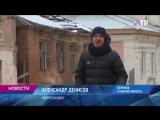 Малые города России- Ефремов - здесь живут потомки Нобелевского лауреата Ивана Бунина