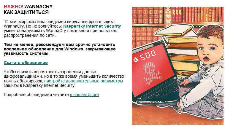 Ссылки на официальные обновления Windows от вируса WannaCry Wcry Windows 15 мая 2017