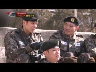 Real men 140323 episode 50
