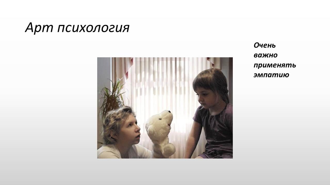 """студия детского развития """"Интеллект"""""""