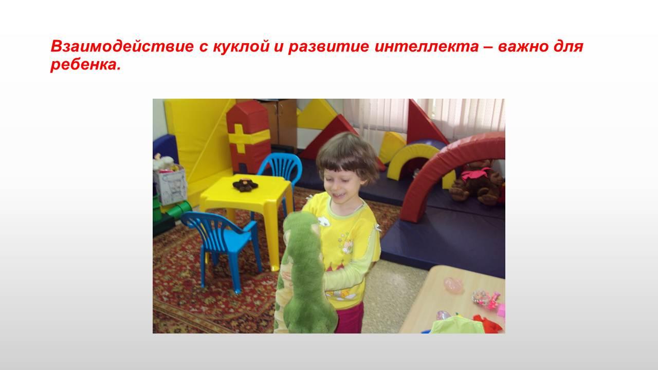 """студия детского развития """"Инеллект"""""""