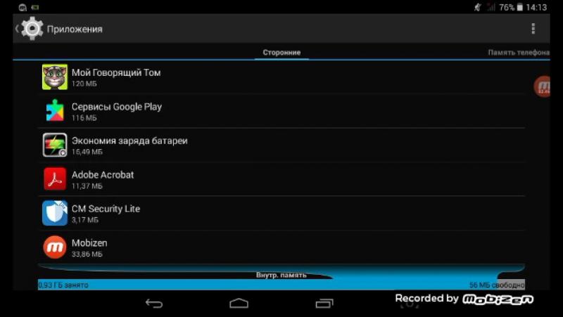 Как перебросить приложение на SDcard от Vovana 1