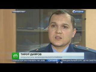 В Татарстане сносят обычные дома под видом аварийных. ВИДЕО ПРОГРАММЫ СЕГОДНЯ ВИДЕОСЮЖЕТ МИХАИЛ ЧЕРНОВ