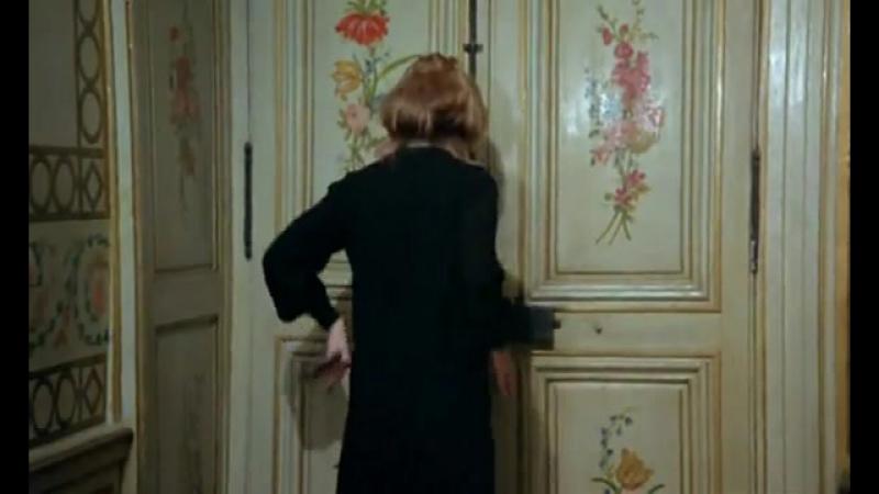 Зверь (1975) THE BEAST LA BETE FRANCE