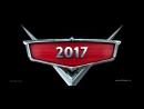 Тачки 3 / Cars 3 - дублированный трейлер №1 в Full HD 2017