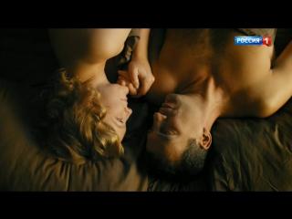 Жених для дурочки / Серия 3 из 4 [2017, Мелодрама, SATRip]