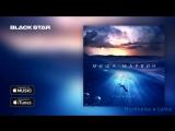 Миша Марвин - Глубоко (Lyrics, Текст Песни)