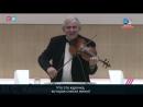 Михаил Казиник с лекцией о культуре в Совете Федерации