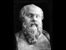 Душа бессмертна. Доказательство Сократа