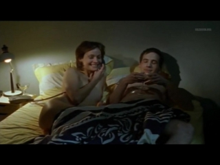 Cара Бертран / Sarah Bertrand - Louis la brocante ( 1999 )