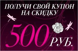⚠В конце апреля в Ноябрьске планируется грандиозное😱 открытие бутика ж