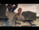 Далеко от войны (2012) 2 серия