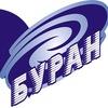 """ХК """"Буран"""" (Воронеж) (официальная группа)"""