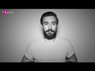 Bastille Interview - Kyle Simmons - WDR1 Live (Rus Sub)