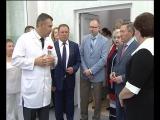 Открытие нового корпуса перинатального центра