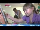 В Москве открылся уникальный реабилитационный центр для детей с пороком сердца