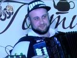 Юрий Гальцев дал концерт в Кургане По России наугад. Просто и скромно