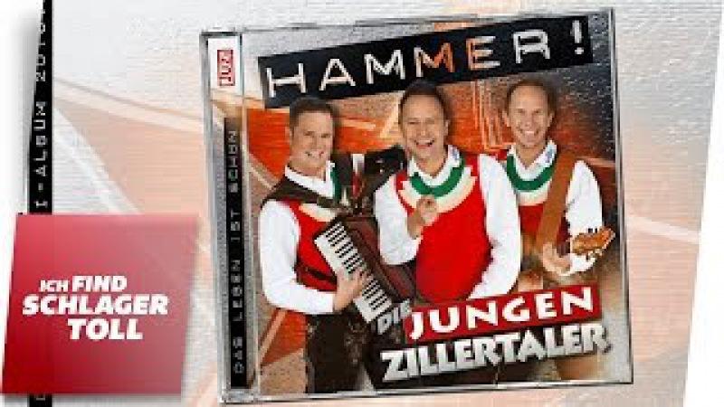 Die Jungen Zillertaler - Albumplayer