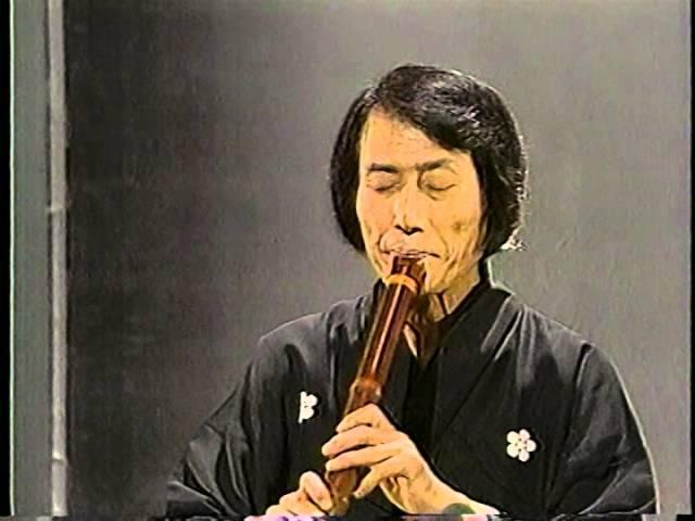 「甲乙」(尺八:山本邦山)「Kan Otsu」( Hōzan Yamamoto)