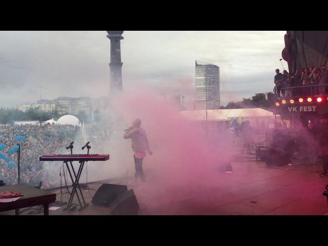 МАКС КОРЖ NOIZE MC L'One live VK FEST(ВИД С СЦЕНЫ)