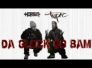 2Pac - Da Glock Go Bam (Ft. Hopsin) NEW 2016 DJ CHOP UP EXCLUSIVE