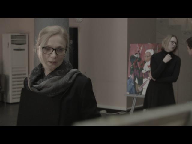 Трейлер к фильму Imagination » Freewka.com - Смотреть онлайн в хорощем качестве